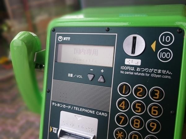 メールvs電話!介護施設との連絡、みんなどうしてる?