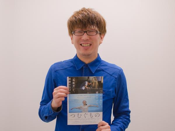 介護を発信するムーブメントをつくりたい 3月19日公開の映画『つむぐもの』監督・犬童一利さんインタビュー!
