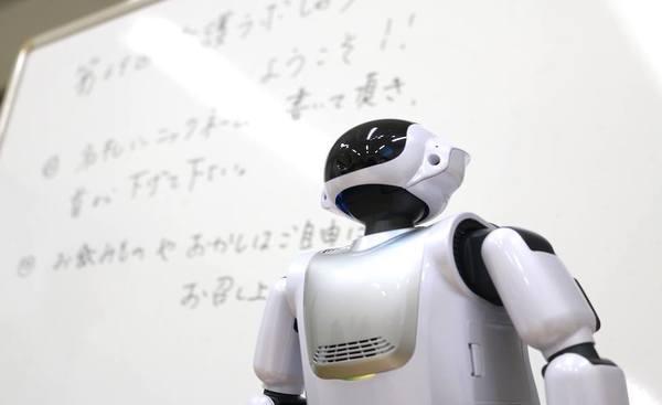 介護ラボしゅう「ロボットと考える未来の介護」に行ってきた!
