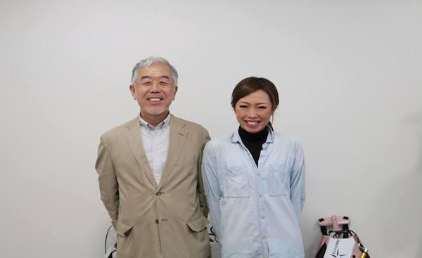吉田哲二さんと村上知美さん