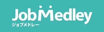日本最大級の医療介護求人サイトジョブメドレー