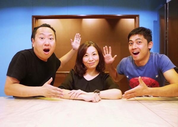 佐藤典雅さんと石原陽子さんと中浜崇之さん