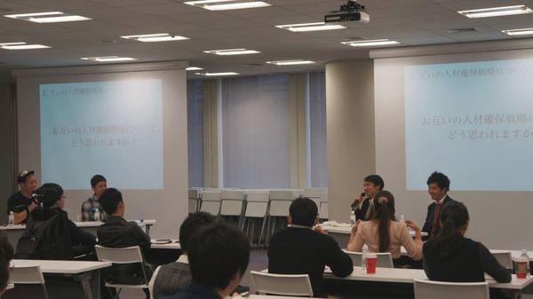 速報!本日の【Human Welfare Conference Japan スピンオフセミナー】in 六本木ヒルズをダイジェストで★