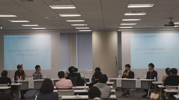 【Human Welfare Conference Japan スピンオフセミナー】in 六本木ヒルズ