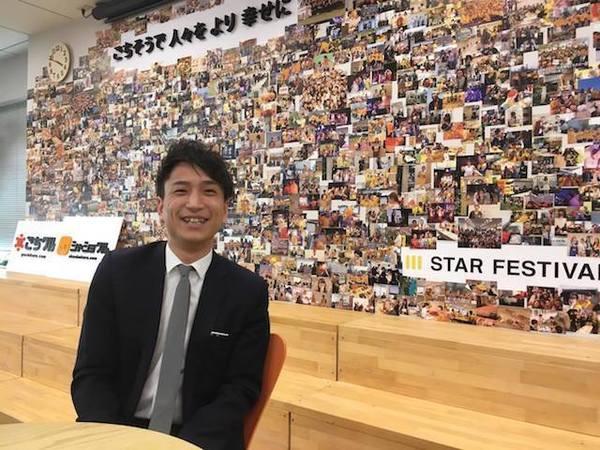 たびスルの未来への展望を語る吉田裕紀さん