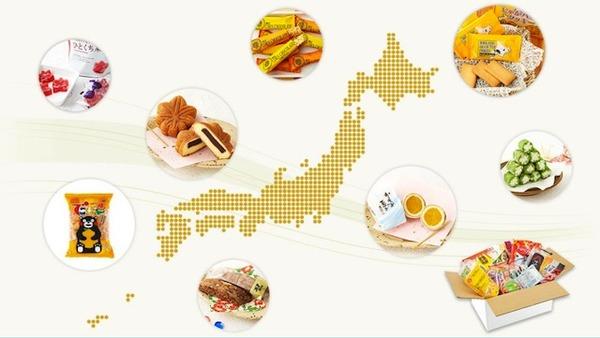 全国の銘菓を食べて、旅に出たような気持ちに