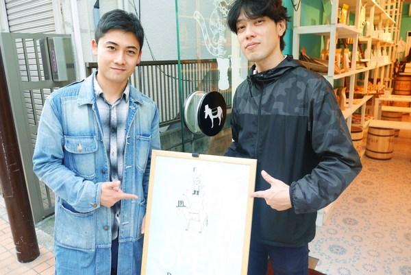 中浜さん・斉藤さんインタビュー写真