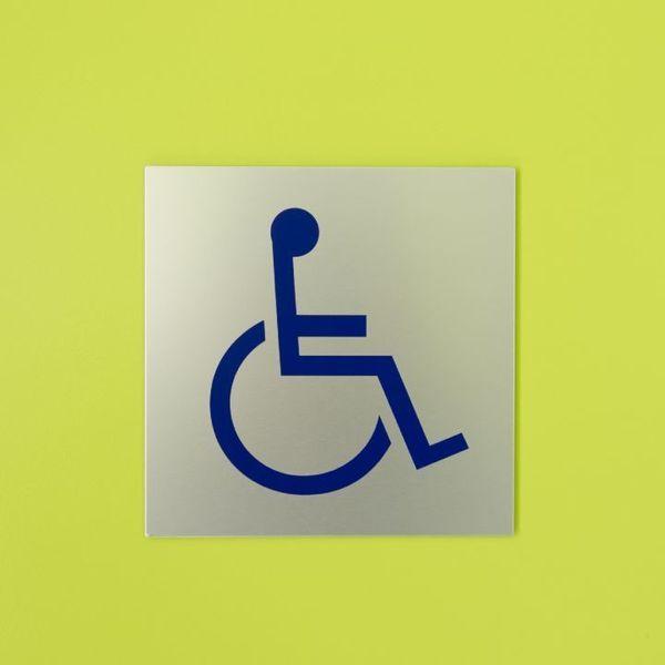 介護に欠かせないアイテム、車椅子の基礎知識