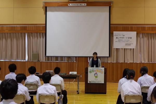 福祉の訪問講座