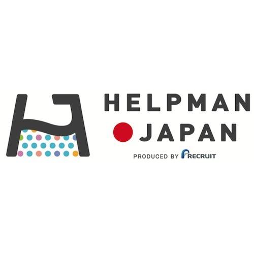 HELPMAN JAPAN